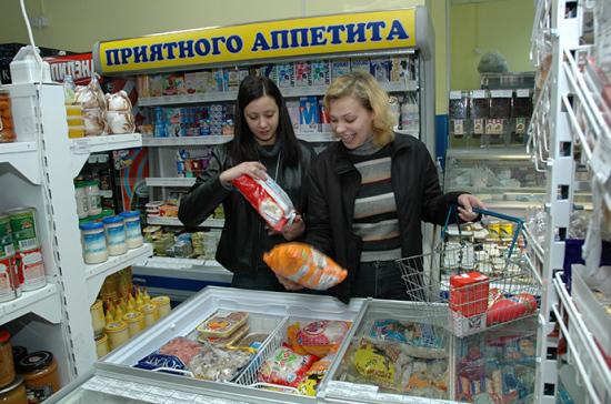 До конца года торговый сбор оставят только в Москве