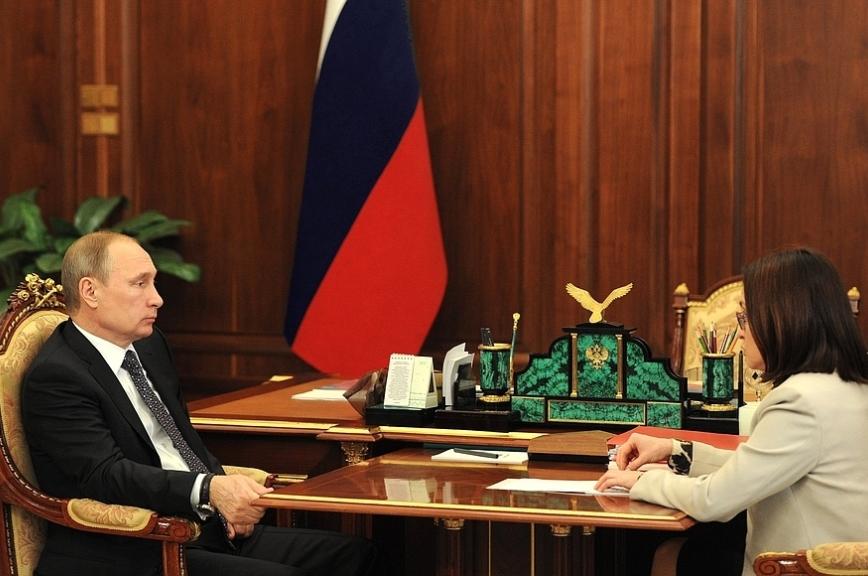 Набиуллина: Банковская система России находится вбезопасной зоне