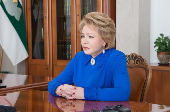 Наши усилия позащите детей отжестокого обращения недостаточны — Валентина Матвиенко