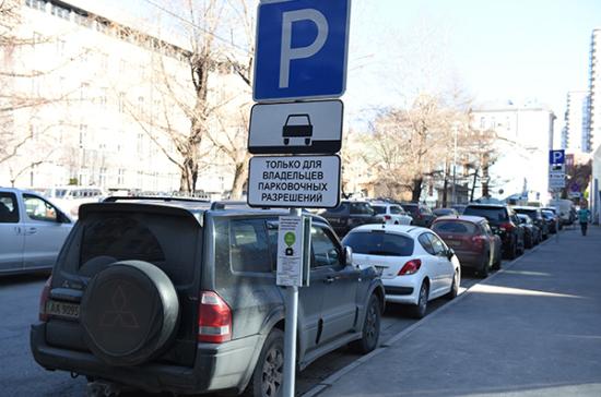 Достанется ли москвичу паркоместо