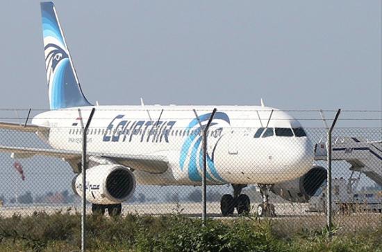 Из-за захвата самолёта отдых вЕгипте откладывается