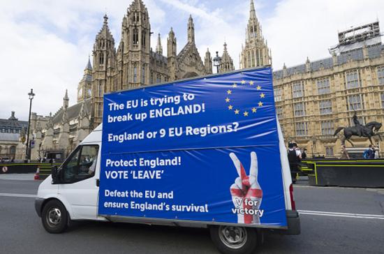 Евросоюз может потерять Британию