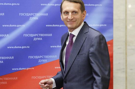Сергей Нарышкин уступил почёт хирургу