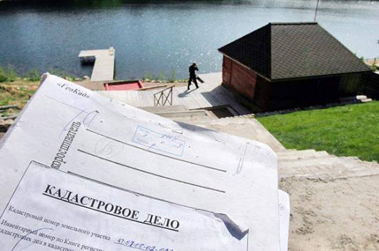 Оценщики имущества ошиблись натриллион рублей