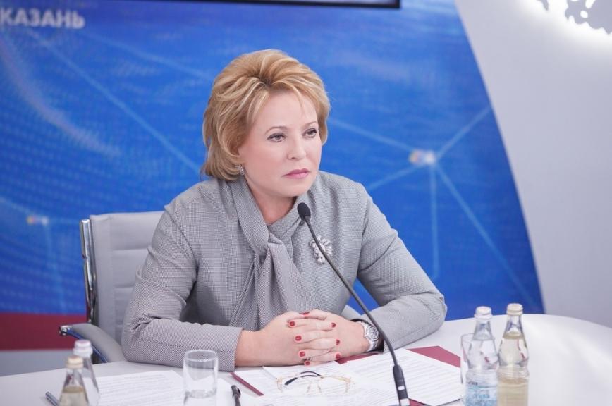 Валентина Матвиенко: Главное сегодня — это прекращение кровопролития на Украине