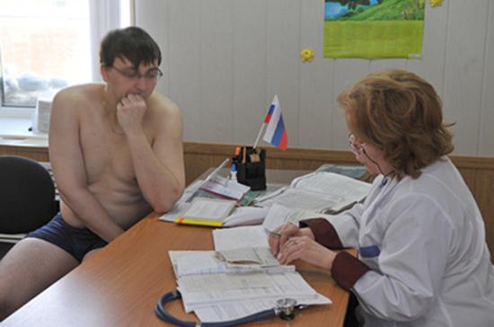 Депутаты задумались омужском здоровье