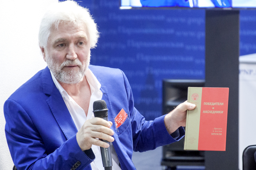 В «Парламентской газете» прошла презентация книги «Победители и наследники»