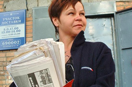 Депутаты предлагают упорядочить подписку