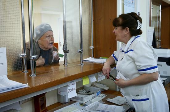 За неуважение пациентов врачей накажут рублём