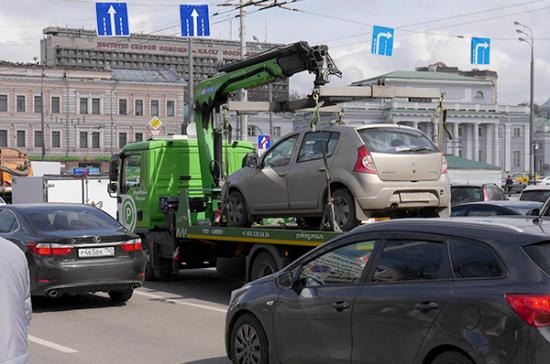 Тарифы наэвакуацию машин пересчитают по осени