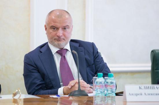 Понятие «политическая деятельность» НКО одобрили в Совфеде