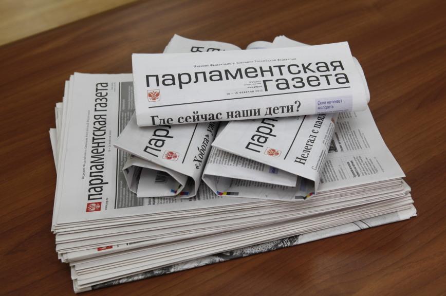 «Почта России»: Популяризации подписки средироссиян способствуют социальные акции