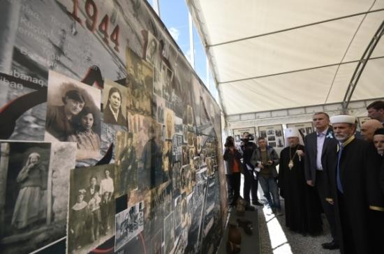 Крым отмечает День памяти депортированных народов