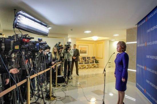 Валентина Матвиенко: Многое изменилось в стиле и содержании работы Совета Федерации
