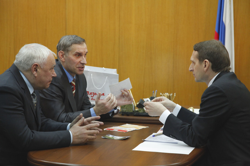 Сергей Нарышкин встретился с представителями Союза краеведов России
