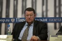 Евгений Сатановский: заключать соглашение сСША поСирии всё равно, что договариваться оразделе Юпитера