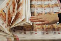 Зачем Центробанк включил печатный станок?