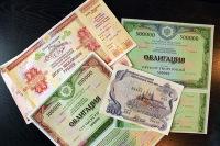 Россия кредитует США. Без взаимности