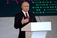 Путин: Россия привлечёт кответственности всех причастных к допингу