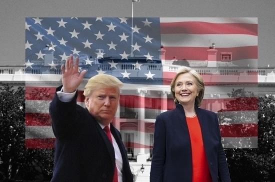 Выборы в Америке: чем закончится схватка Клинтон и Трампа?