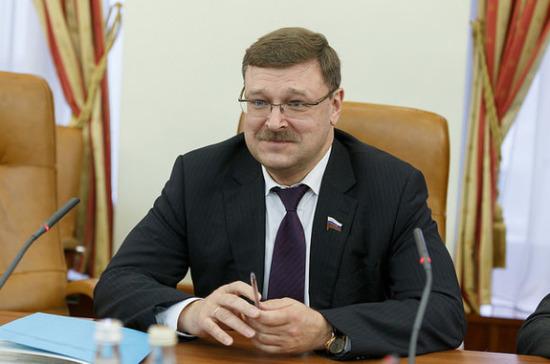 Константин Косачев: право вето – краеугольный камень деятельности Совбеза ООН