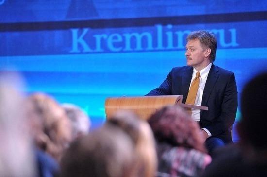 В Кремле сохраняют заинтересованность в налаживании отношений России и США