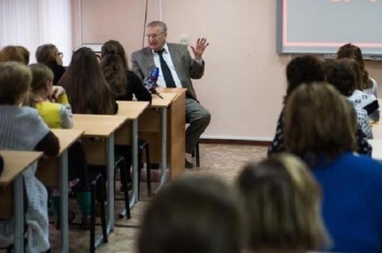 Владимир Жириновский: главной целью реформы образования должно быть повышение его эффективности