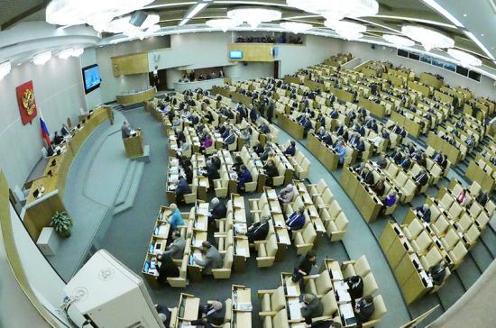 Госдума седьмого созыва сегодня соберется напервое заседание