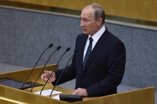 Владимир Путин: решения парламента должны основываться на гражданском согласии