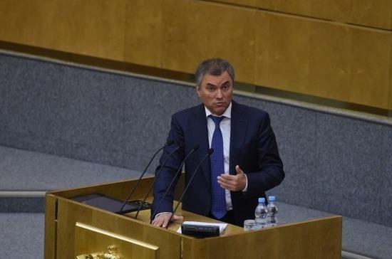Вячеслав Володин избран председателем Госдумы