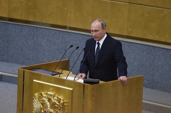 Владимир Путин призвал депутатов строить сильную Россию