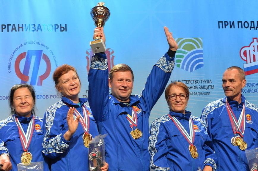 На Спартакиаде пенсионеров победила команда из Челябинской области