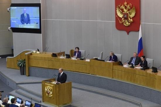Путин призвал депутатов уделить внимание вопросам соцполитики, ЖКХ и экологии