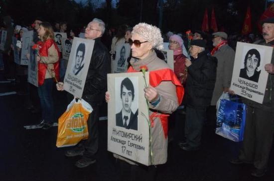 Траурные мероприятия прошли в Москве в 23-ю годовщину трагических событий осени 1993 года
