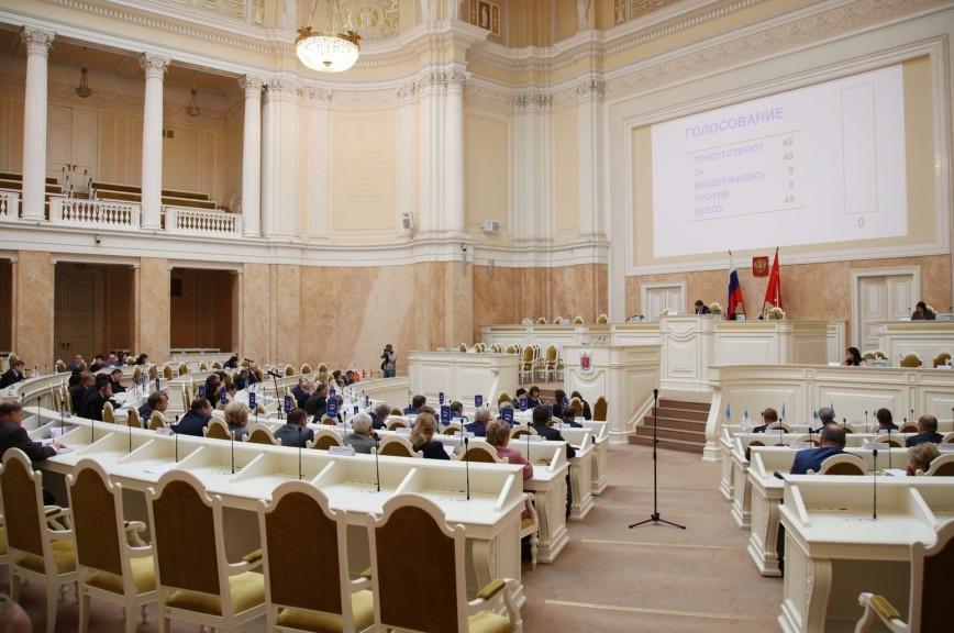 Петербургские депутаты определились с должностями