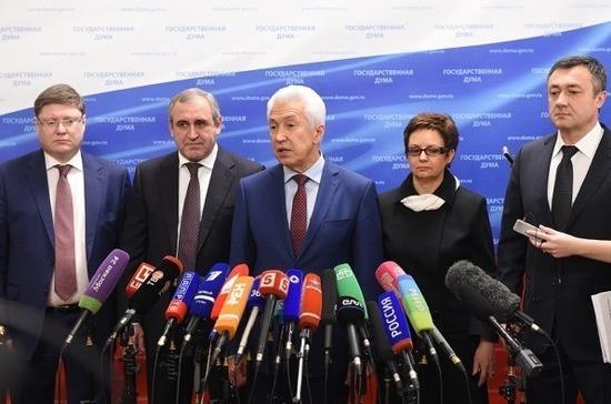 Госдума готова к содержательной работе - Васильев