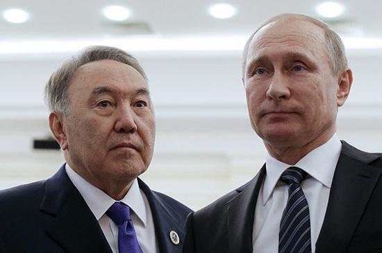 Москва и Астана разыгрывают евразийские козыри