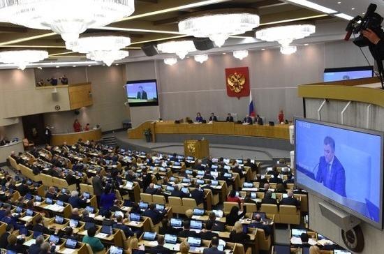 Госдума определится с кандидатурой главы Аппарата через две недели