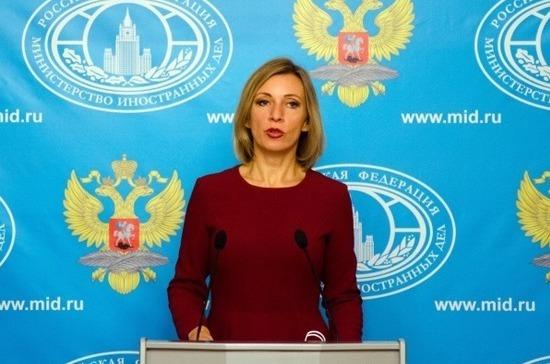 Захарова: Москва усматривает связь между обстрелом посольства РФ в Сирии и угрозами из США