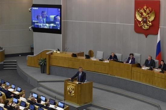 Госдума нацелена на взаимодействие с непарламентскими партиями