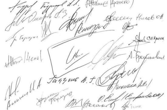 «Справедливая Россия» внесла в Госдуму за день 19 законопроектов