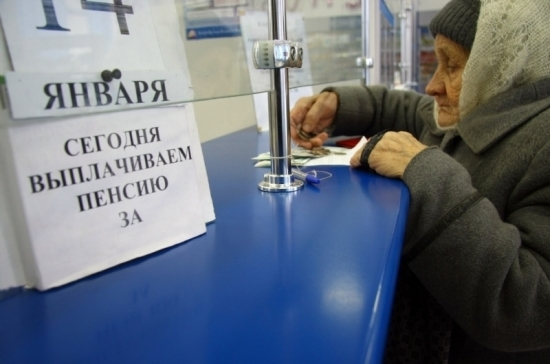 Законодательный проект оединовременной выплате пенсионерам поддержали в государственной думе