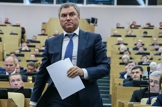 Вячеславу Володину не придётся снова вступать в «Единую Россию»