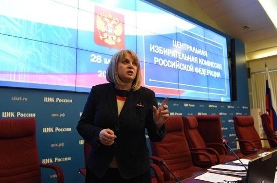 В ЦИК поступило почти 3 тысячи жалоб о нарушениях по выборам в Госдуму