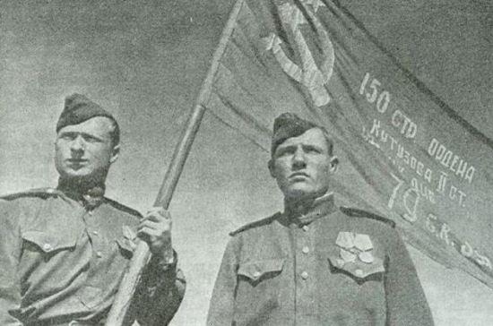 В Госдуму внесён законопроект об обязательном вывешивании Знамени Победы три дня в году