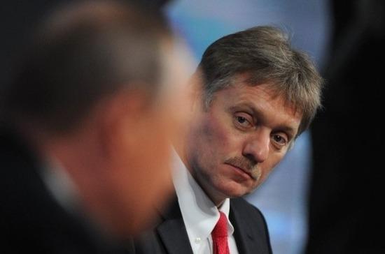 Песков назвал обезличенными сообщения о санкциях против РФ из-за Сирии