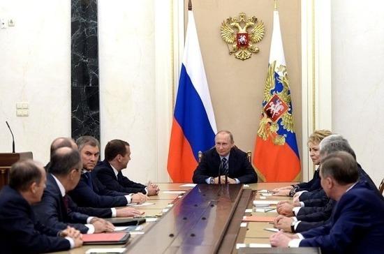 Путин обсудил с членами Совбеза ситуацию в Сирии