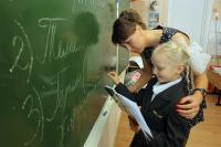 Нагрузку на педагогов ограничат, но и большой зарплаты им ждать пока не стоит