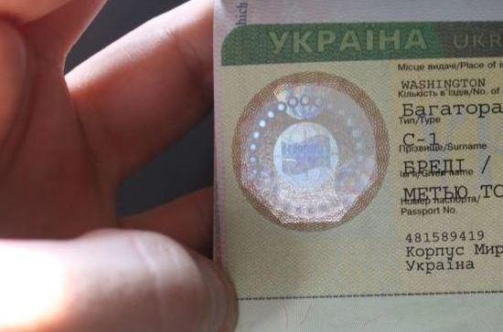 Россия – Украина: пока без виз