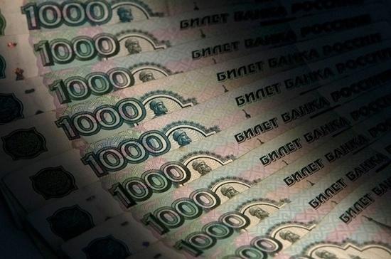 Вопрос недели: на чём нельзя экономить российскому бюджету?